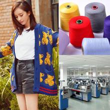 淘工厂毛衣开衫高端羊毛衫定制来图来样实力商家加工女装小批量订