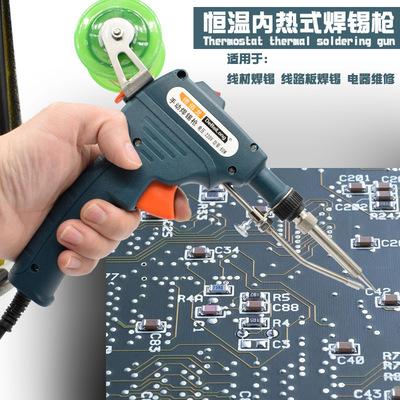 德佰龙手动焊锡枪 半自动出锡工具端子焊锡多芯插头焊锡工具