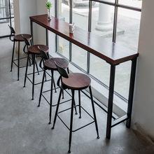 复古实木靠墙家用吧台桌铁艺咖啡厅长桌椅组合高脚吧台酒吧桌椅子