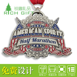 Zinc Alloy Running Medal Taekwondo Creative Gifts Football Match Medals PK Competition Outstanding Staff Medal
