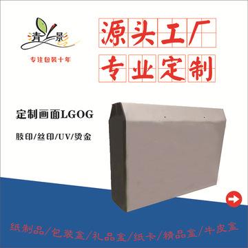 手拎瓦楞盒包装盒彩盒带穿绳特色瓦楞盒礼品年货彩盒带手提彩盒