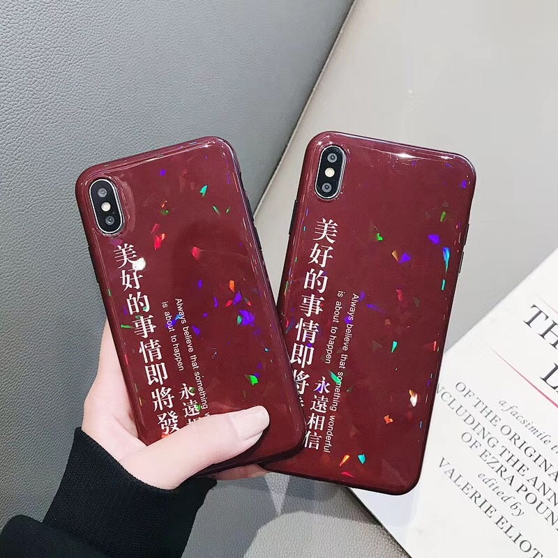 iphoneXr beautiful things are about to happen xs apply laser glitter sequins apple 7 mobile phone shell 8plus