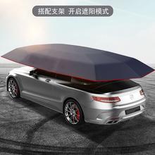 4.5米全自动汽车遮阳伞智能移动车库篷隔热车衣防晒车罩折叠车棚