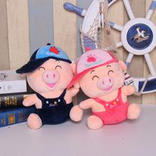 厂家直销 麦兜猪公仔毛绒玩具 卡通动物麦兜猪公仔娃娃 批发