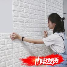 环保幼儿园防撞软包墙纸自粘3d立体墙贴 自粘 砖纹防水壁纸贴纸