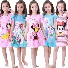夏季女童睡裙纯棉中大童薄款吊带儿童睡裙女孩短袖公主宝宝连衣裙