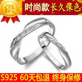 [certificate of gift] sterling silver 925 platinum-plated ring love interlaced diamond-encrusted couple ring 500186