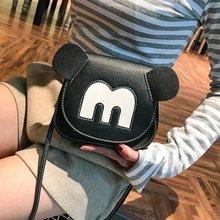 单肩包包2019新款韩版米奇儿童书包 个性女童包包字母单肩斜挎包