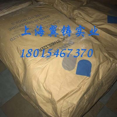 新加坡三益化学 Sun Ace 高透明料无毒钙锌稳定剂SAK-CZL57-NP