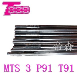Germany Thyssen thermanit MTS 3 Heat-Resistant Steel Welding Wire ER90S-B9 T91/P91 Power Plant Special