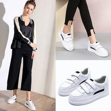 米薇卡厚底小白鞋女韩版魔术贴单鞋牛皮休闲鞋新款运动跑步鞋