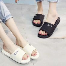2020夏季韩版新款情侣家居拖鞋女浴室拖鞋创意PVC底一字拖鞋批发