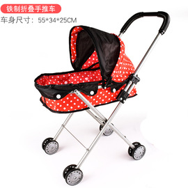 Children's toy cart doll baby girl girl baby play house toy stroller toy trolley