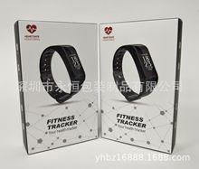 厂家供应防水型智能手表彩盒,四色胶印白卡纸UV包装盒