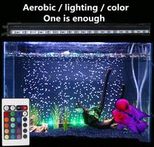 七彩遥控水族灯 潜水LED汽泡灯  高亮5050贴片12V低电压 多尺寸
