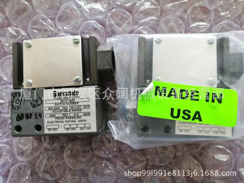 巴士德0427-817 425H3-06-Q2 RANGE200PSIG BTS332EM0650M3