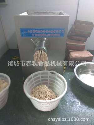 250冻肉绞肉机对大块肉及冻品快速入料不用解冻出料肉颗粒