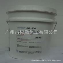 厂家直销AQ-600日本帝斯巴隆聚酰胺蜡水性防沉剂