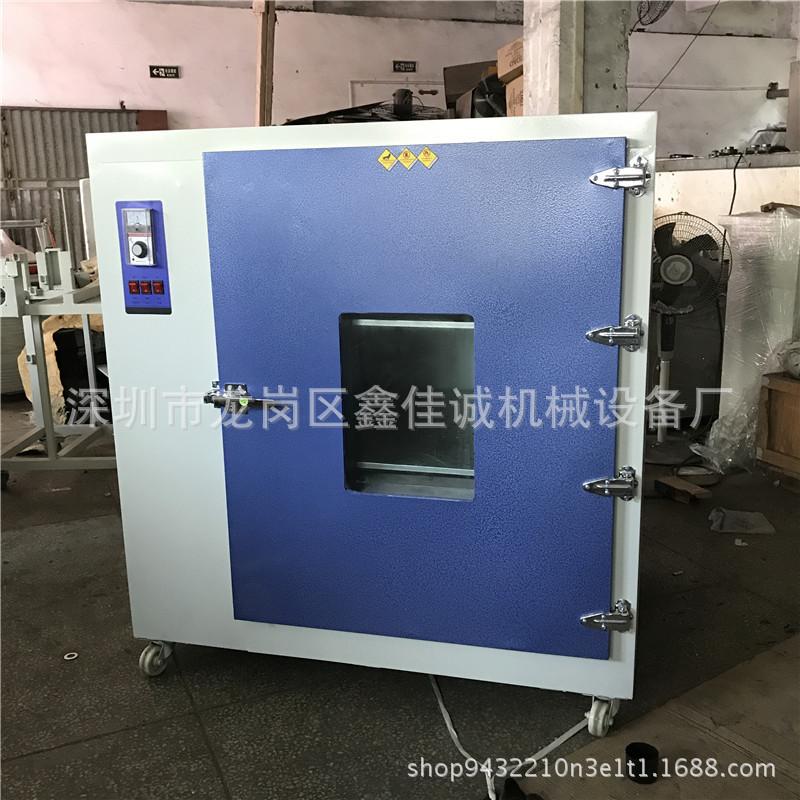 鼓风干燥箱_厂家直销恒温烤箱或渡锌板烘烤箱鼓风工业