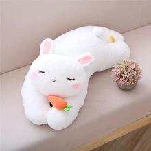趴款胡萝卜兔子公仔毛绒玩具小白兔抱枕布娃娃儿童玩偶生日礼物女