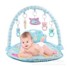 婴儿玩具脚踏钢琴健身架 婴儿游戏垫幼儿益智玩具 音乐地垫健身架