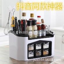 调料盒套装厨房用品用具调味盒调料罐佐料盒盐罐厨房收纳盒家用