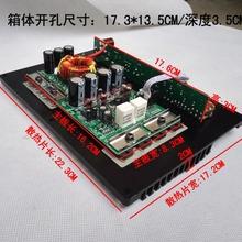 车载12V有源汽车低音炮功放板 10寸12寸大功率纯低音汽车音响功放