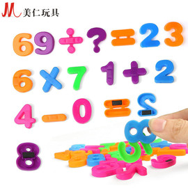 Color digital magnetic letters magnet whiteboard blackboard magnetic teaching aids children's educational toys Russian characters