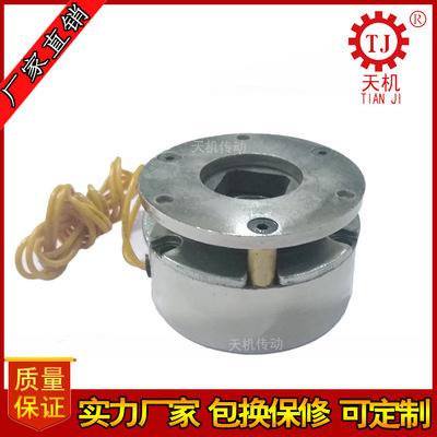 可大量定做小型電磁失電制動器廠家 微型失電制動器規格型號參數
