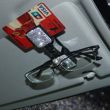 Car glasses clip bill clip car glasses frame with diamond sunshade card receiving business card multi-function clip lady