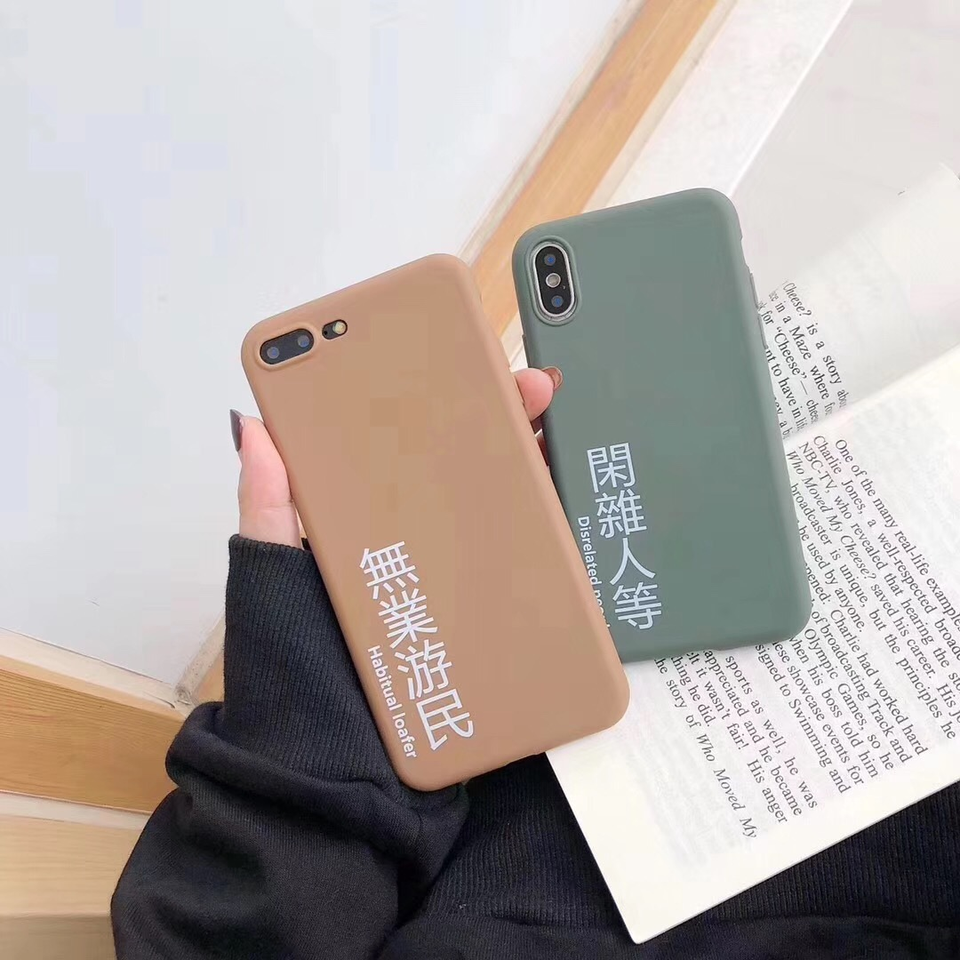 Ins simple text casual people, etc. for iphone xs max mobile phone shell Apple XR/7PLUS protective cover