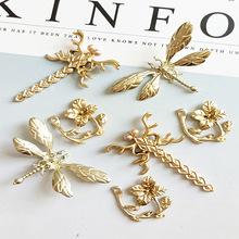 韓版亞金蜻蜓樹枝蝴蝶合金配件diy手工發飾發夾掛件吊墜手機飾品