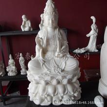 廠家直銷石雕漢白玉觀世音菩薩 坐觀音 觀音佛像石材工藝品定制