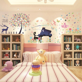 Children's room girl's heart girl's room wall decoration from paste painting princess room girls' dormitory ins sticker