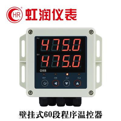 虹润模糊pid温控器数显壁挂式60段程序智能恒温温控仪表OHR-BG40