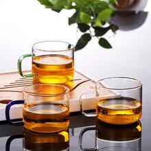厂家直销杯创意彩把玻璃茶具配件套装家居礼品定制代发家庭新品