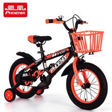 凤凰儿童自行车12寸14寸16寸18寸男孩宝宝童车小女孩脚踏自行单车