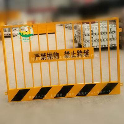 河南新乡工地基坑临边护栏网生产厂家的产品价格是多少?建筑护栏