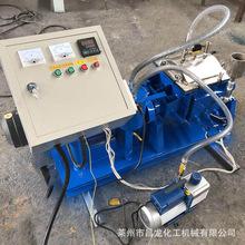 实验室型捏合机 10L真空捏合机 电加热捏合机 捏合机小型硅胶