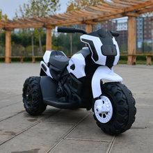 廠家直銷新款兒童電動摩托車三輪車男女寶寶可坐玩具車電瓶車童車