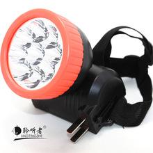 9燈頭燈led充電頭戴手電筒,戶外打獵夜釣魚采礦探險燈 聆聽者