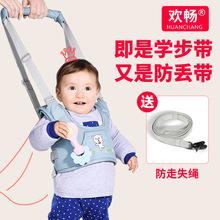 宝宝学步带婴幼儿学走路防摔安全儿童防勒四季通用小孩透气马甲式