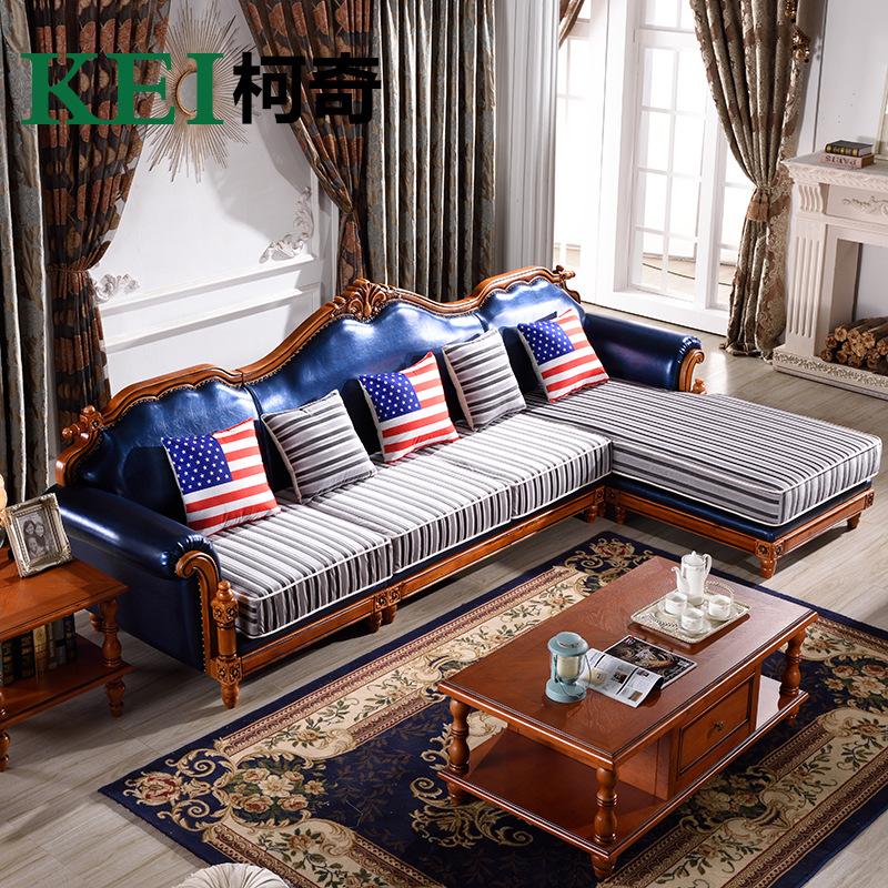 小美式鄉村高端實木橡木雕花油蠟皮真皮布藝轉角組合大小戶型沙發