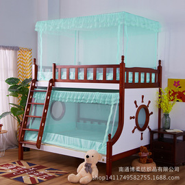 New inclined ladder student dormitory upper and lower lace mosquito net stainless steel bracket zipper square top mosquito net