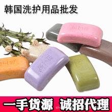 韩国火山泥香皂去灰皂洗澡皂手工皂去泥皂免搓皂170g