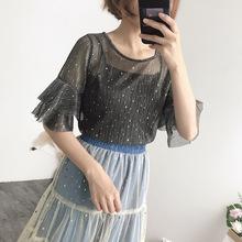 【比正】2018夏装新款 韩版女装亮丝喇叭袖雪纺小衫上衣8736