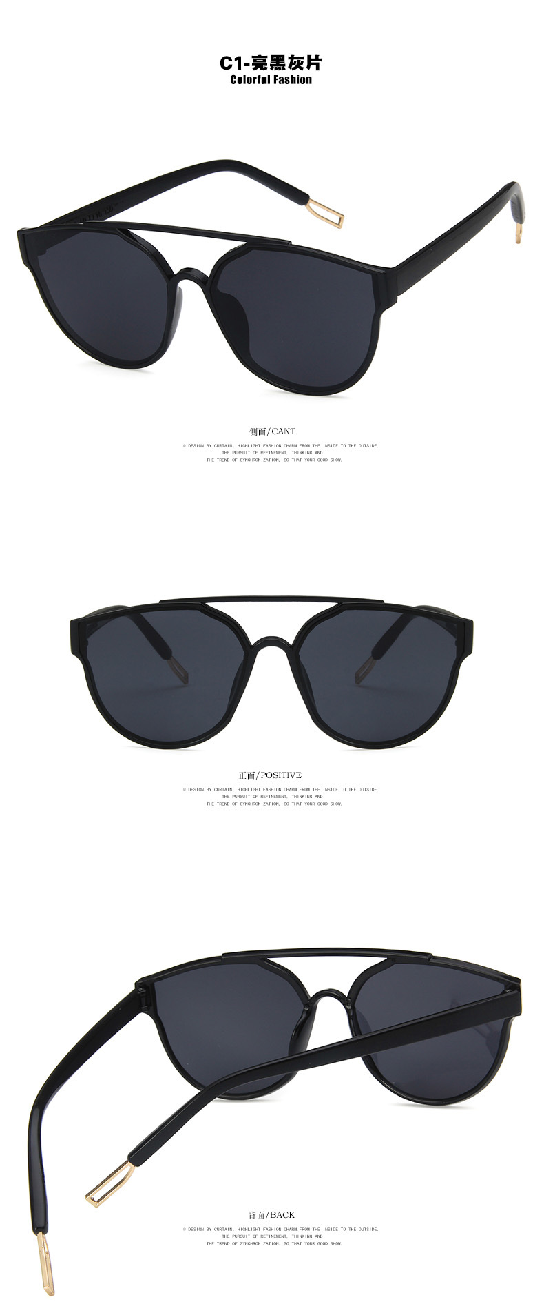 Plastic Korea  glasses  (C1) NHKD0524-C1