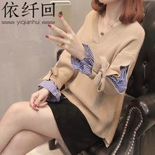 2018春季新款韩版女装V领毛衣衬衫格子蝴蝶结袖女式针织衫