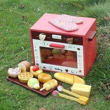 生日礼物 新款磁性面包烤箱套装 儿童过家家仿真家电厨房木制玩具