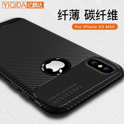 适用于iPhoneXS MAX手机壳苹果xr保护套超薄tpu碳纤维纹8sp软套